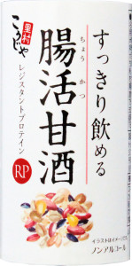 G6-1_KSすっきり飲める腸活甘酒RP125ml.png